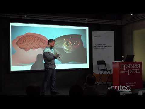 "Ilya Kolmanovsky About ""Artificial Intelligence And Us  End Of Conflict"""