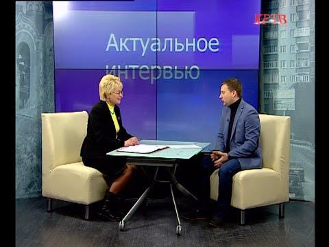 КРТВ. «Актуальное интервью» Эфир 1 февраля