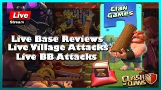 🔴 Live Stream 🔴 | Live Base Review  |  Live Attacks | Clash Of Clans