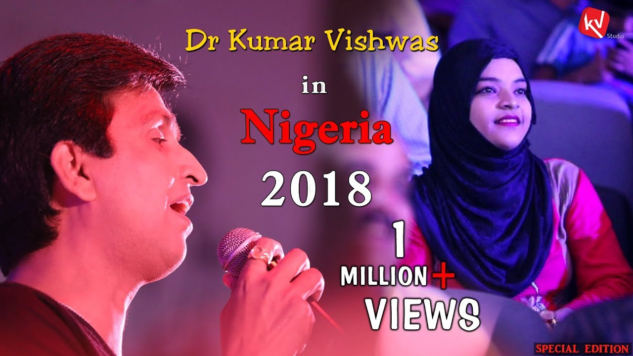 Saatwe Aasman Per Chalna I Dr Kumar Vishwas I Nigeria 2018
