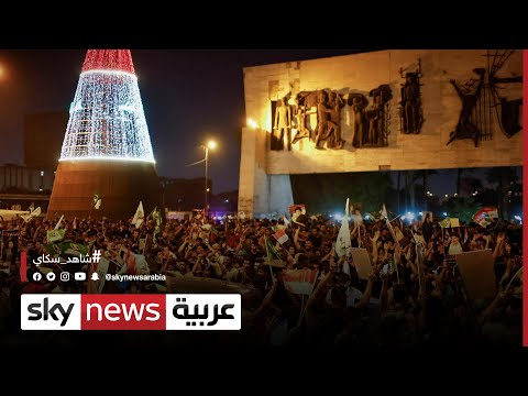 التيار الصدري يتصدر القوى الشيعية في البرلمان العراقي الجديد | #مراسلو_سكاي