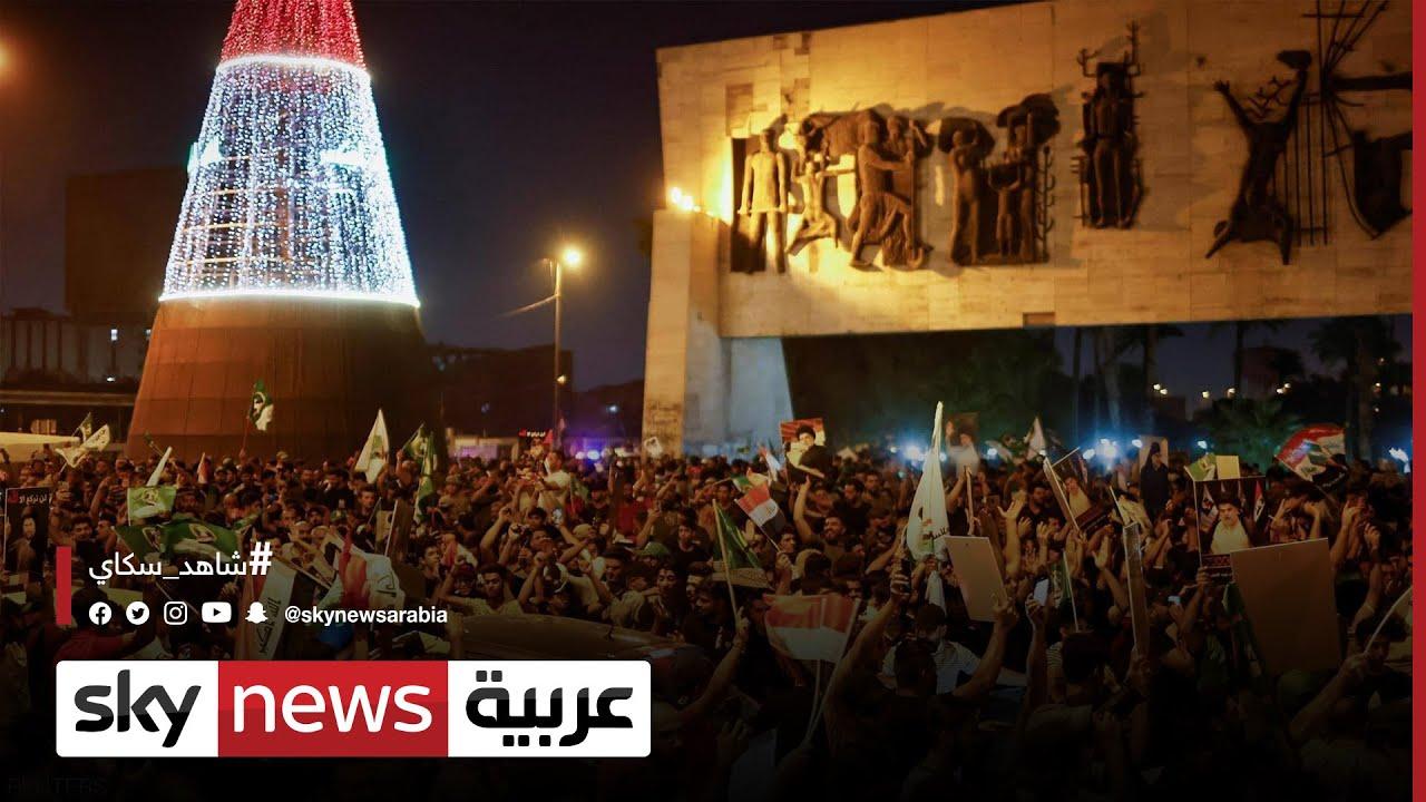 التيار الصدري يتصدر القوى الشيعية في البرلمان العراقي الجديد | #مراسلو_سكاي  - 08:54-2021 / 10 / 12