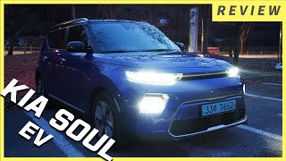 Kia Soul EV - Night Drive POV with Kia Soul with electric powertrain