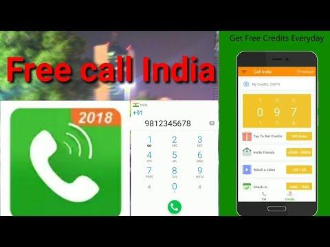 Free Call India | Free International Calls | India Free Mein Call Karen