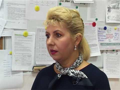 Крылова<br>Инна Геннадиевна