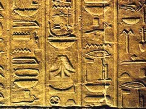 7 inventos egipcios que aun utilizamos