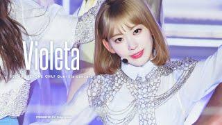 Download [4K] 190402 아이즈원츄 게릴라 :: 비올레타 (Violeta) Focus on 미야와키 사쿠라 (宮脇咲良) 직캠 Mp3