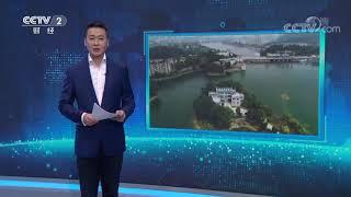 [中国财经报道]生态环境部 部分城市水环境达标工作滞后| CCTV财经