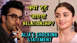 alia bhat intreview