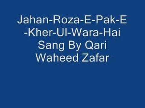 JAHAN-ROZA-E-PAKE-KHER-UL-WARA-HAI