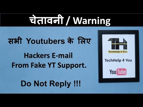 Warning For All Youtubers ! Hackers Spam E-mails from Fake YT Support