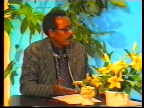 Eritrea, National Bank Director Tekie Beyene 1998 P 1 Interview