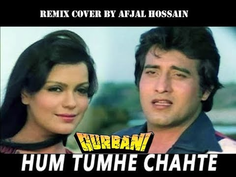 Hum Tumhe Chahte Hai Aise (Remix) | Afjal...