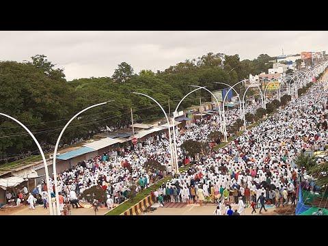 Davangere Edge Bakrid Eid Ul Azha Ki Namaz 2019