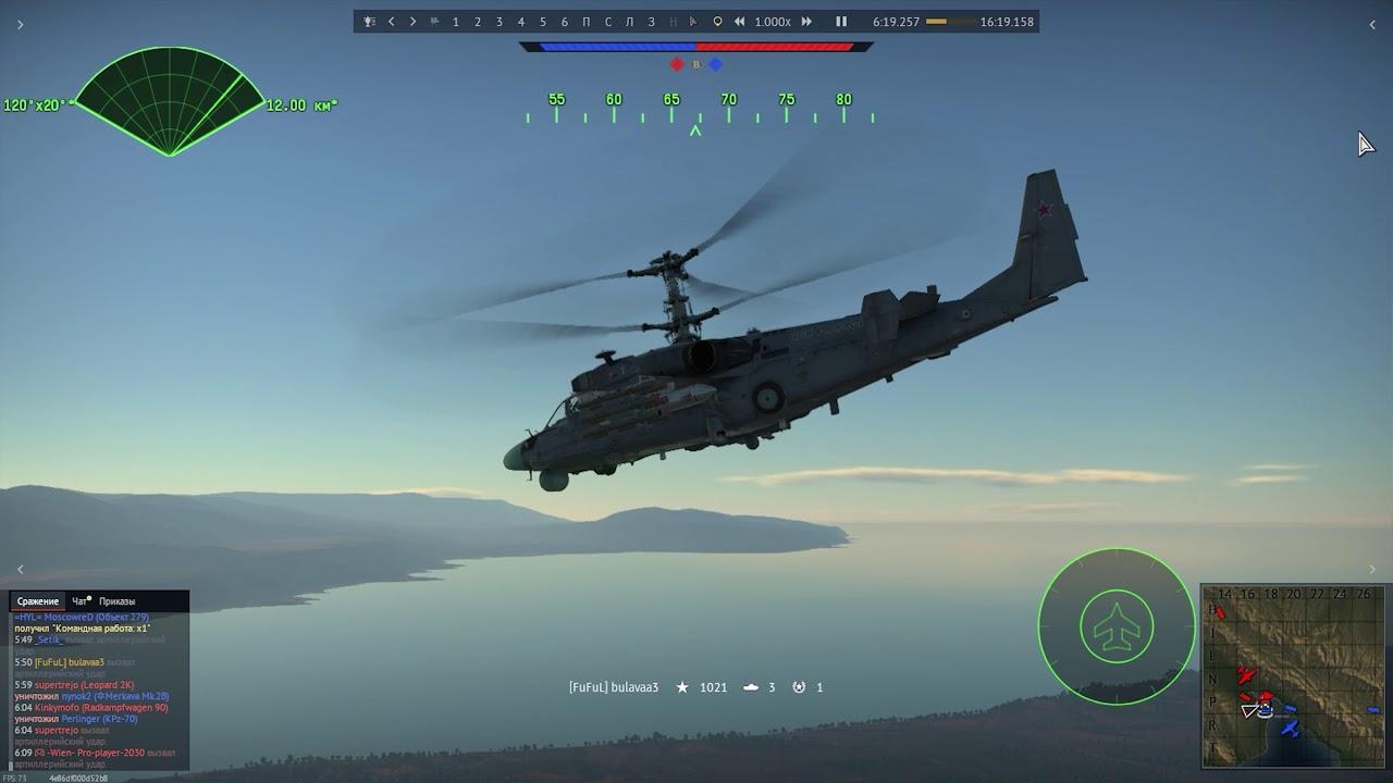 Download War Thunder Leopard A1A1 (L/44) Gameplay