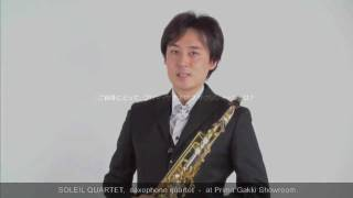 Our Guest Artist #10 Chikara Kawaguchi from Soleil Quartet - at Prima Gakki Showroom