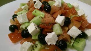 ВКУСНЕЙШИЙ ГРЕЧЕСКИЙ САЛАТ. Салат Греческий с сыром Фета. Как приготовить греческий салат.