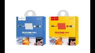 HOCO X21 Силиконовый кабель APPLE Lightning: негорючий, морозоустойчивый // Обзор от i-market.shop