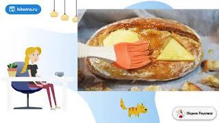Сырный дип в батоне Праздничные рецепты с фото