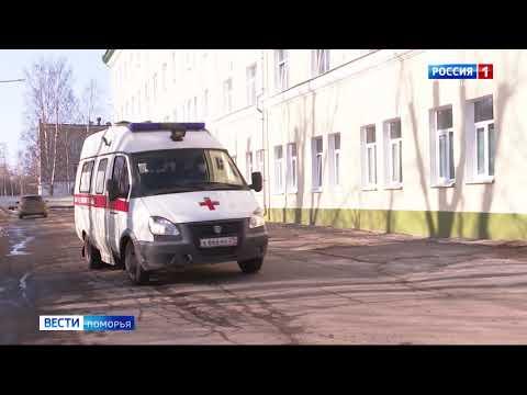 В Архангельской области — 43 новых случая Ковид-19