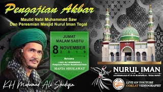 Download MAFIA SHOLAWAT LIVE TEGAL // Maulid Nabi Muhammad SAW & Peresmian Masjid NURUL IMAN Muarareja Tegal