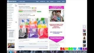Уроки плетения из резинок| Конкурс от Rainbow Team 7 июня