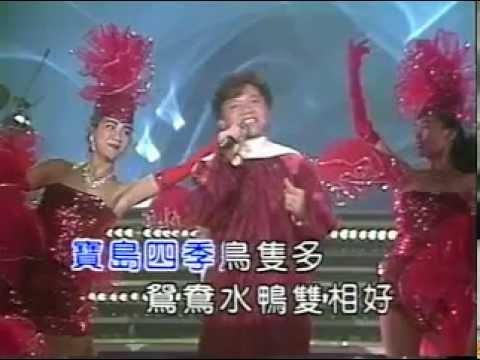 葉啟田-寶島曼波