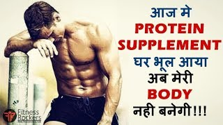 Best Time to take Protein Supplement for bodybuilding | Post Workout Anabolic window (MYTH BUSTED)
