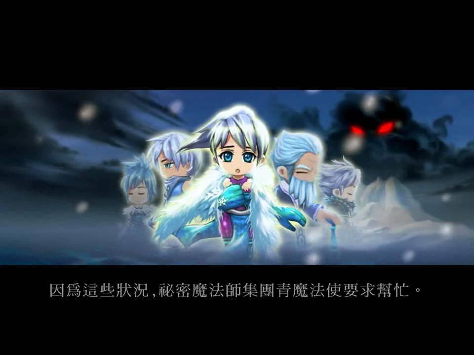 夢之歷險Act4(中文版) - YouTube