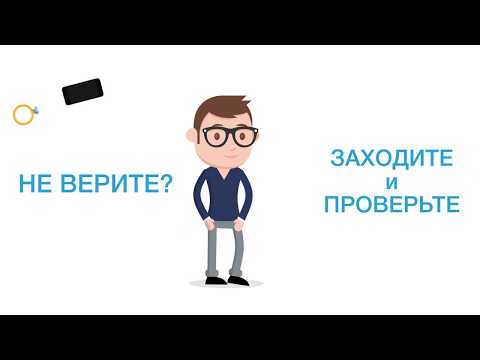 MyCredit Video