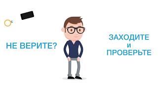 сбербанк банк онлайн калькулятор потребительский кредит