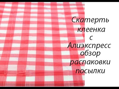 Объявления о продаже ножей, вилок, тарелок и сервизов раздела посуда и товары для кухни в краснодаре на avito.