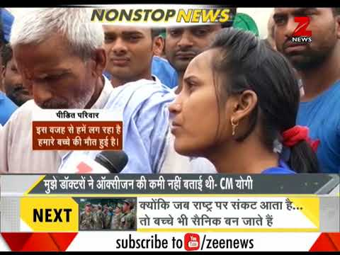 DNA : Non Stop News, August 12, 2017