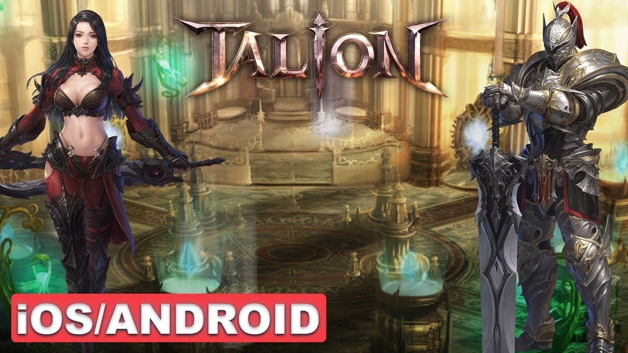 talion iphone
