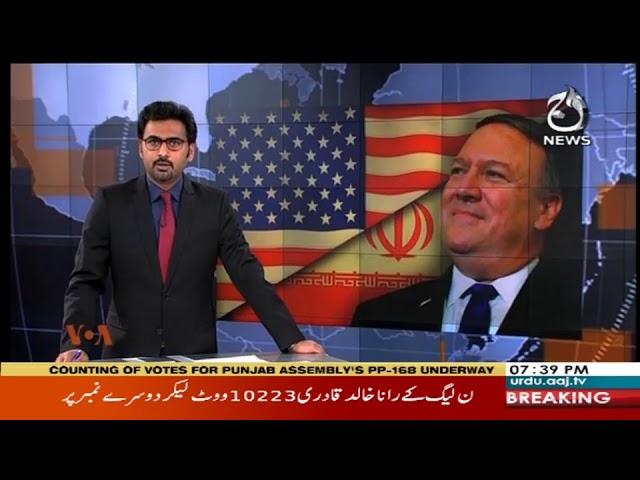 View 360 With Sara Zaman | 13 December 2018 | Aaj News