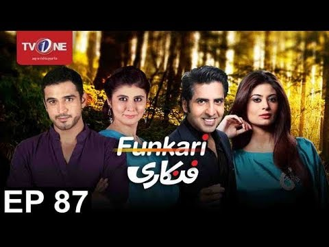 Funkari - Episode 87 - TV One Drama - 23rd August 2017