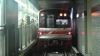 東京メトロ丸ノ内線 02系01F B線車外放送