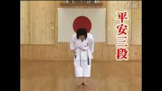 Heian Sandan JKA Shotokan Karate @KarateZine