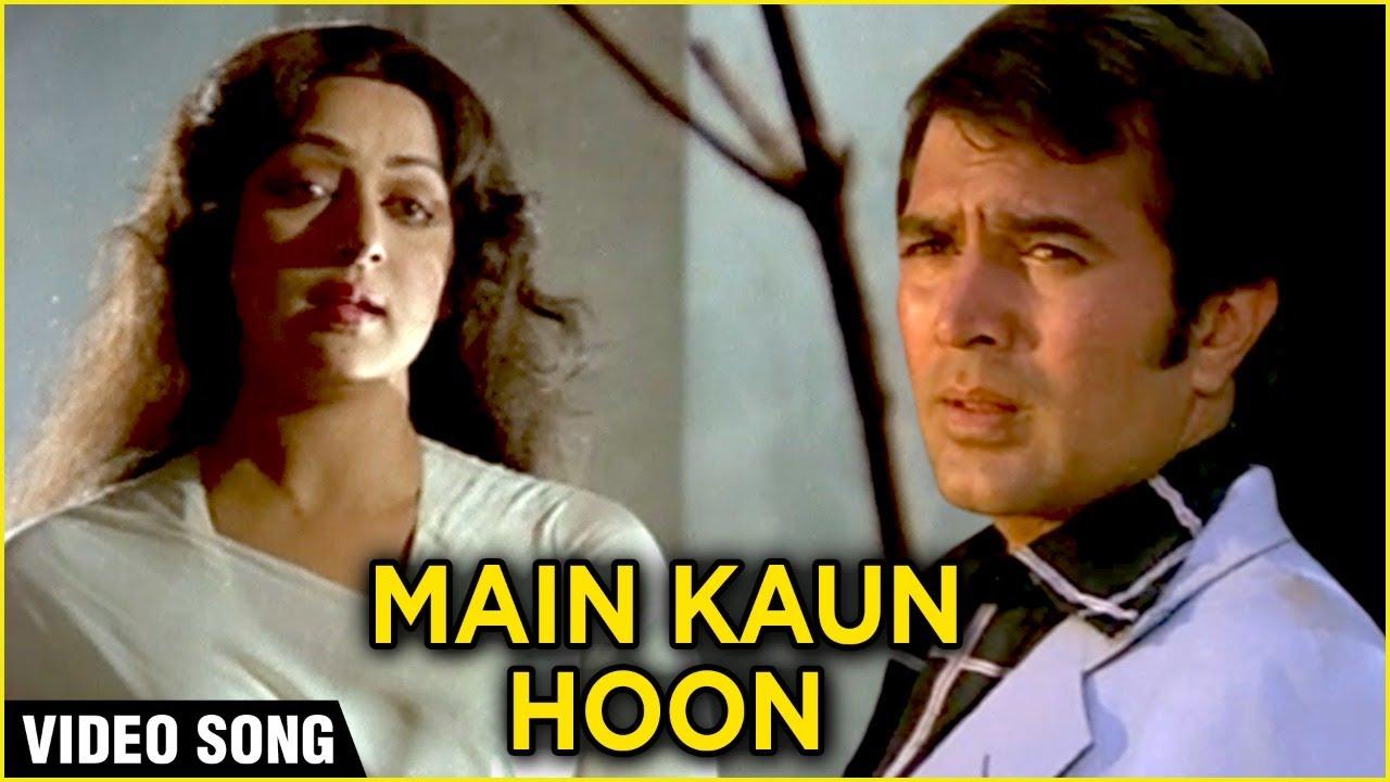 Main Kaun Hoon - Video Song   Bandish (1980)   Rajesh Khanna & Hema Malini   Lata Mangeshkar Hits