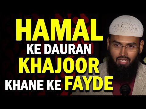 Repeat Kisi Ko Hazri Jinnat Aati Hai Iski Kya Haqeeqat Hai By Adv
