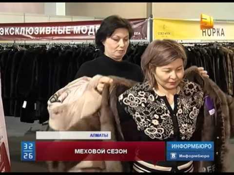Выставка-продажа российского производителя Союз Меха вернулась в Алматы