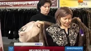 Выставка-продажа российского производителя