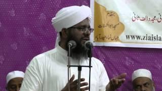 Imam-E-Rabbani Conference By Mufti Syed Ziauddin Naqshbandi