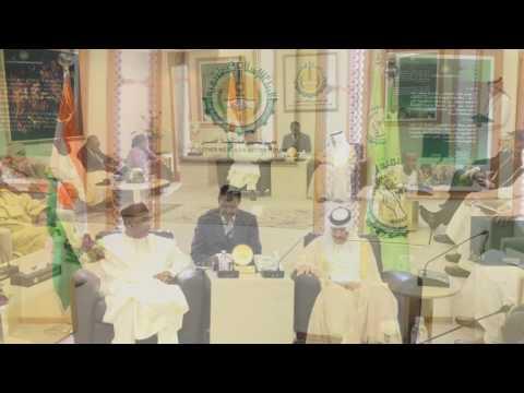 President of Niger visits IsDB Group