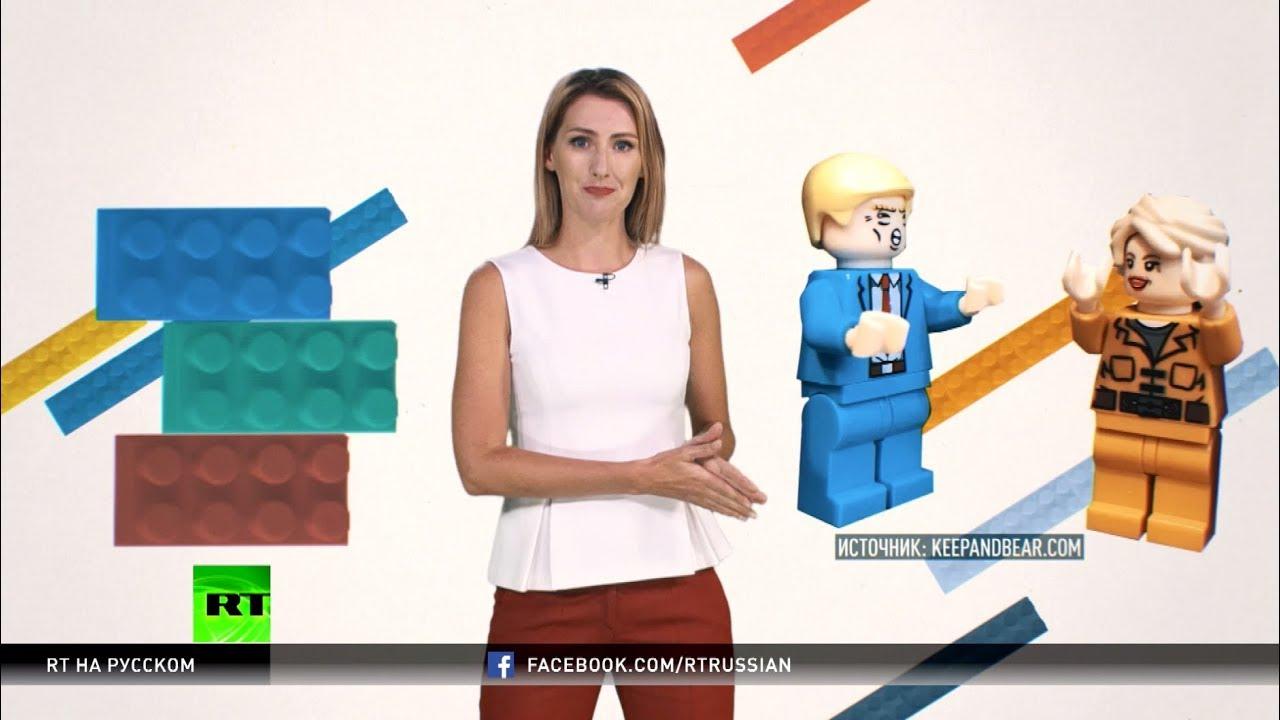 «Построй стену»: политизированная детская игра возмутила интернет