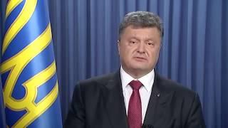 Звернення Президента щодо голосування у ВР змін до Конституції