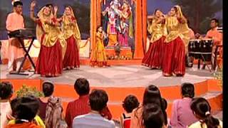 Tune Kaun Se Puneya Kiye Radhe [Full Song] Mere Ghar Aana Kaanha