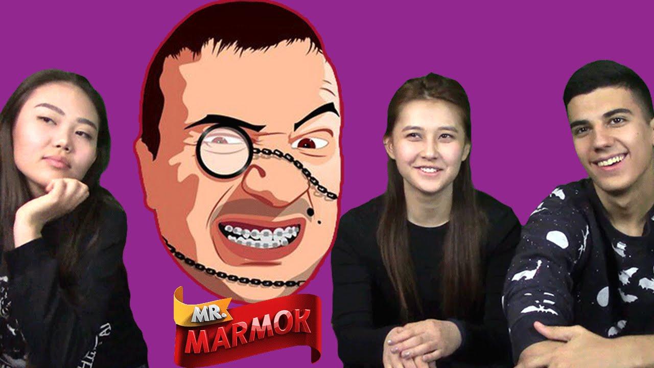 mr marmok фото лицо