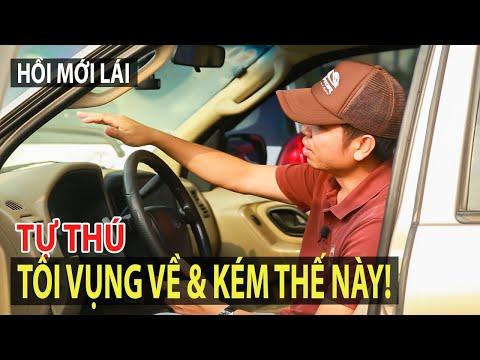 Hồi mới biết lái xe, MC Tipcar vụng về và kém cỏi như thế này! | TIPCAR TV