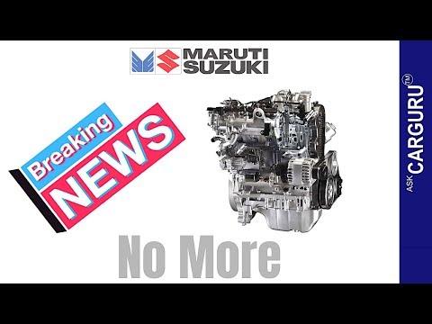 देश का Engine अब जा रहा है | Talking about Maruti Suzuki 1.3L DDiS Engine in Swift,Dzire & Baleno